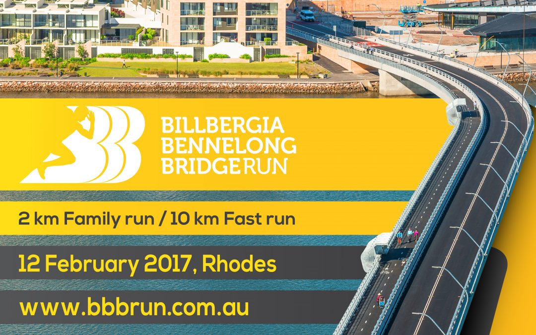 Get ready for the Billbergia Bennelong Bridge Run 2017!